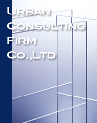 個人情報保護 Urban Consulting Firm Co.,Ltd
